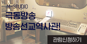 M_Studio.jpg